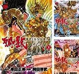 [まとめ買い] 聖闘士星矢EPISODE.G アサシン(チャンピオンREDコミックス)