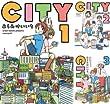 [まとめ買い] CITY