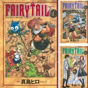 FAIRY TAIL (全63巻) Kindle版