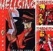 [まとめ買い] HELLSING(ヤングキングコミックス)