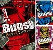 [まとめ買い] Bugsy~新宿リアルギャンブラー~(アクションコミックス)