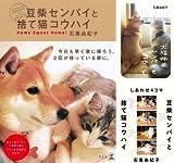 [まとめ買い] センコウシリーズ(幻冬舎単行本)