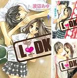 [まとめ買い] L・DK