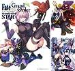 [まとめ買い] Fate/Grand Order アンソロジーコミック STAR