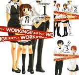 [まとめ買い] WORKING!!(デジタル版ヤングガンガンコミックス)