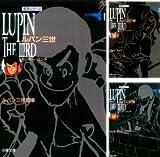 [まとめ買い] ルパン三世(アクションコミックス)