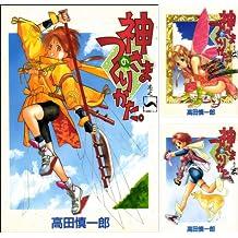 ★Amazon Kindle【最大50OFF】Kindle本まとめ買い 春のフェア!