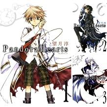 [まとめ買い] PandoraHearts(デジタル版Gファンタジーコミックス)