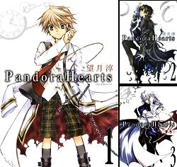 [まとめ買い] PandoraHearts(デジタル版Gファンタジーコミックス) 著者:  望月淳