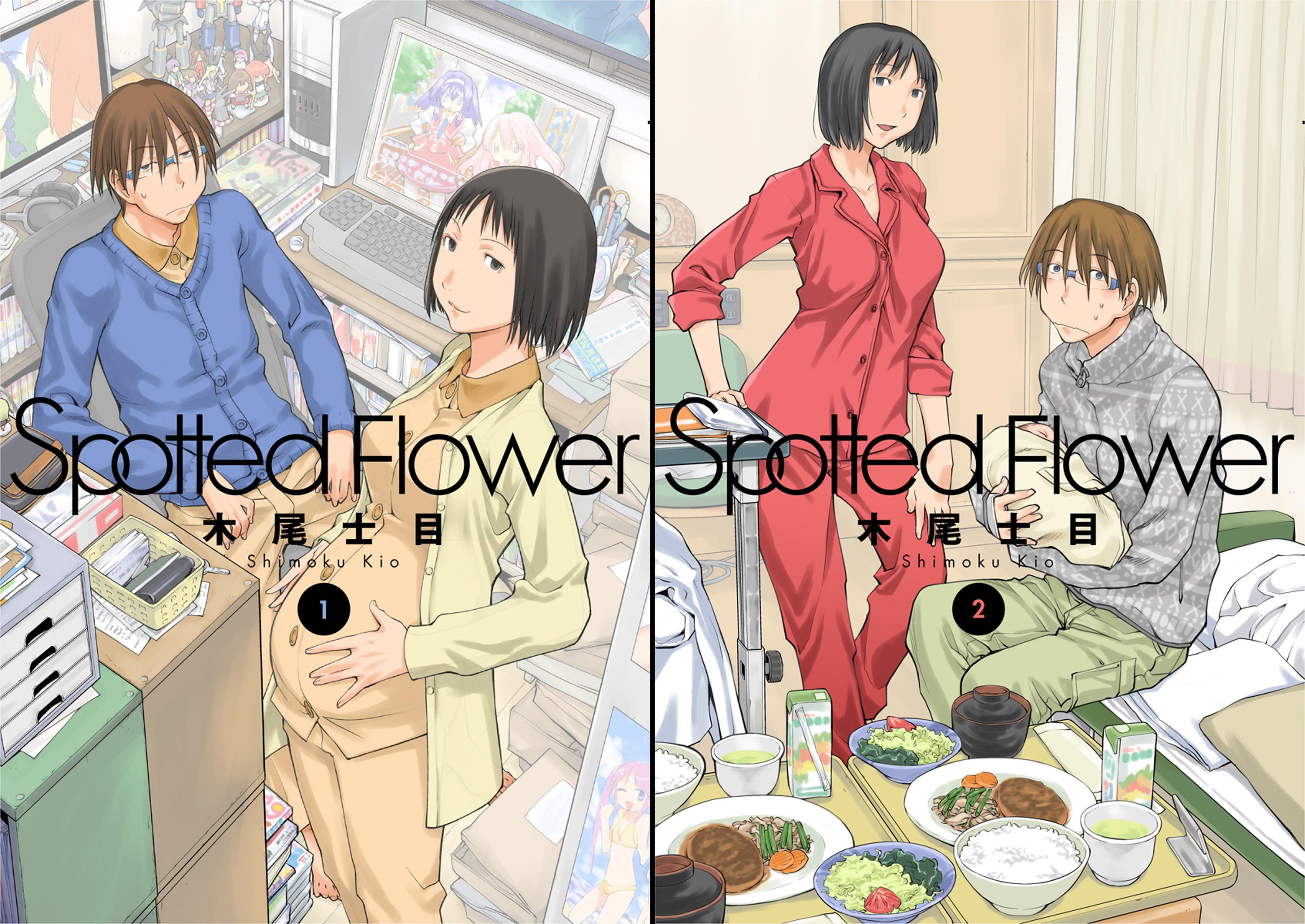 [まとめ買い] Spotted Flower(楽園コミックス)