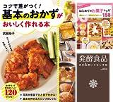 [まとめ買い] おいしいスイーツ・お弁当セット