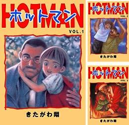[まとめ買い] ホットマン