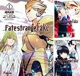 [まとめ買い] Fate/strange Fake(電撃文庫)