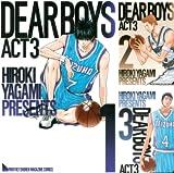 [まとめ買い] DEAR BOYS ACT 3(月刊少年マガジンコミックス)