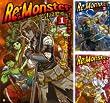 [まとめ買い] Re:Monster (コミック版)