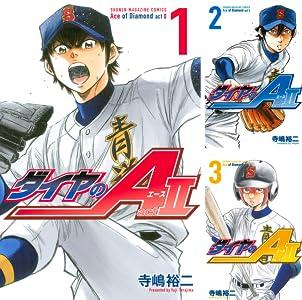 ダイヤのA act2 (全25巻)(週刊少年マガジンコミックス)
