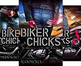 Biker Chicks (3 Book Series)