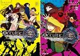 [まとめ買い] Occultic;Nine -オカルティック・ナイン-(オーバーラップ文庫)