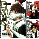 [まとめ買い] DAWN 〜冷たい手(ZERO-SUMコミックス)