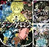 [まとめ買い] 戦闘破壊学園ダンゲロス(ヤングマガジンコミックス)