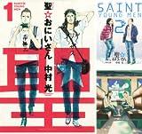 [まとめ買い] 聖☆おにいさん(モーニングコミックス)