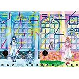 [まとめ買い] 白銀ギムナジウム(百合姫コミックス)