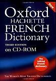 仏英辞書CD-ROM版