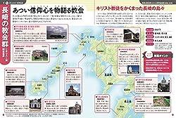 日本の世界遺産候補もすべて紹介!