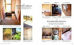 中村好文さん設計の素敵な家