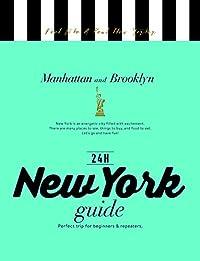 New York guide 24H(単行本)