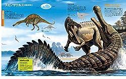 肉食恐竜スコミムスvs.スーパーワニの戦い!