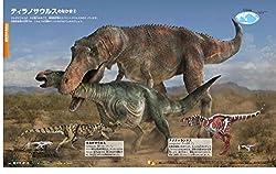肉食恐竜vs.草食恐竜