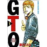 GTO(ジーティーオー)