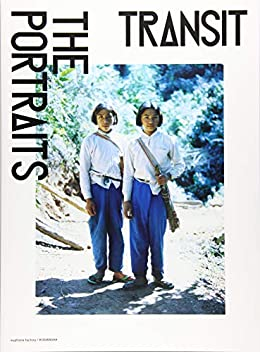 TRANSIT THE PORTRAITS(写真集)