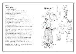 平澤さん流の旅に役立つ情報も満載