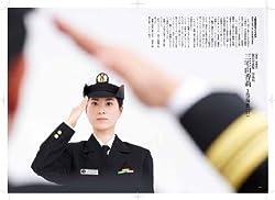 「美しすぎる海上自衛官」