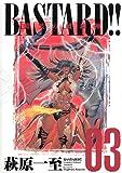 BASTARD!!—暗黒の破壊神 (Vol.3)
