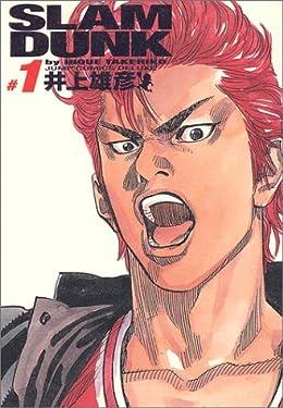 スラムダンク(ジャンプ・コミックスデラックス)