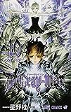 D.Gray-man Vol.10 (10)
