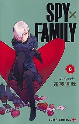 SPY×FAMILY(ジャンプコミックス)