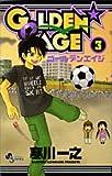 GOLDEN AGE 3(3)