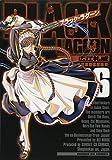 ブラック・ラグーン 6 (6)