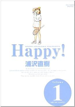 Happy!(ビッグコミックススペシャル)