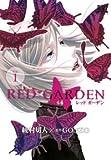 RED GARDEN 1 (1)