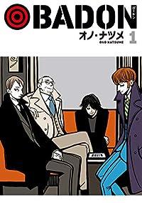 BADON (1)(ビッグガンガンコミックス)