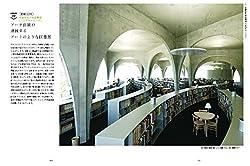 アーチ曲線が連続するアートのような図書館