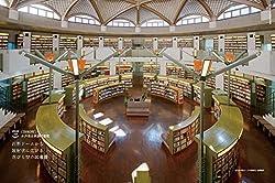 円形ドームから放射状に広がる花びら型の図書館