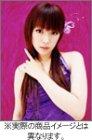 深田恭子 2005年度 カレンダー