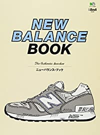 別冊2nd NEW BALANCE BOOK