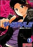 Y-STYLE 1 (1)